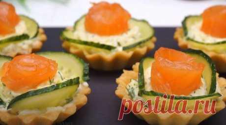 Тарталетки с Красной Рыбой Творожным Сыром и Огурцом красивые тарталетки с красной рыбой творожным сыром и огурцом. Готовятся они не сложно и выглядят очень празднично.