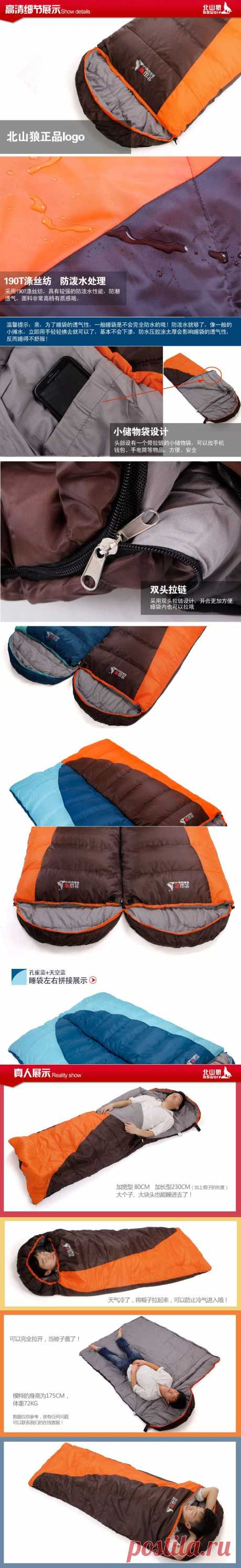 Спальный мешок 3000 сом на заказ