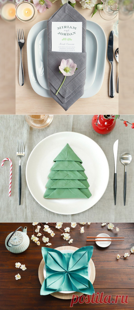 Decoration of a holiday table fabric napkins