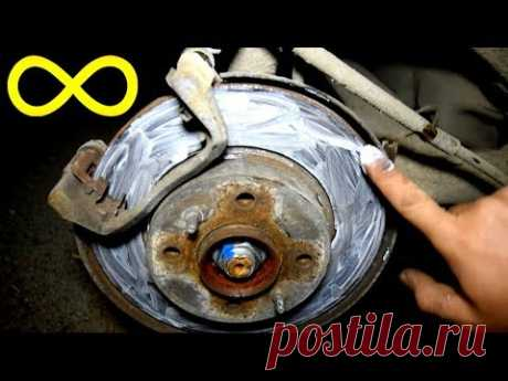 Apply IT on brake disks and YOU will forget about WEAR and the SCRATCH!! Real TEST!