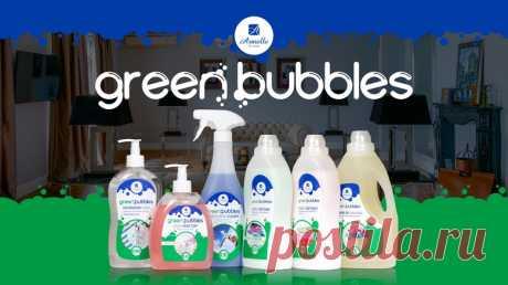 Наш ассортимент пополняется новой линией продукции для дома. Это безопасные, высококачественные средства для поддержания чистоты.