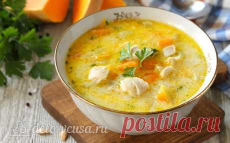 Тыквенный суп с курицей и сыром, пошаговый рецепт с фото