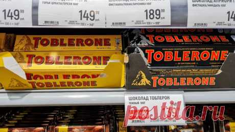 Шоколадные бренды, НЕ использующие пальмовое масло в своём шоколаде. Их можно брать смело!   Show me the world!   Яндекс Дзен