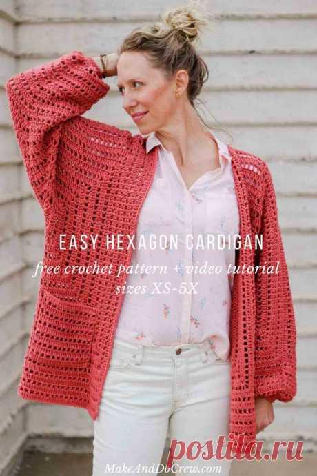 Easy Crochet Cardigan Видеоурок - бесплатный шаблон из двух шестиугольников! - Make & Do Crew