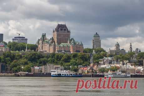 Квебек Сити: Что меня удивило в этом канадском городе | Канадский Колонист | Яндекс Дзен
