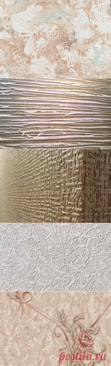 Какие обои лучше клеить на неровные стены? И какие не следует. | flqu.ru - квартирный вопрос. Блог о дизайне, ремонте