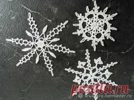 Мастер-класс: Великолепные снежинки крючком | Журнал Ярмарки Мастеров