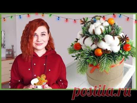 DIY Идеальная упаковка для новогоднего подарка 🎁 КОНКУРС! 🎁 Новогодний декор 2020 своими руками!