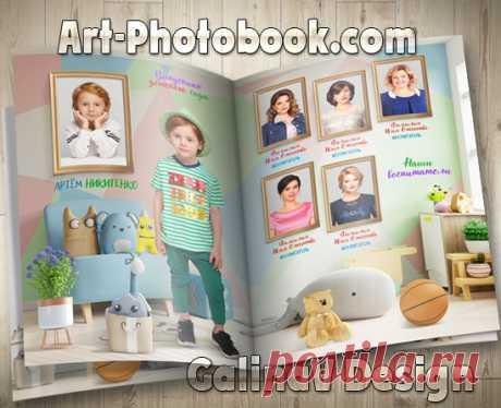Фотопланшет Комната с игрушками » Детские PSD фотошаблоны, выпускные фотокниги, школьные фотоальбомы, фотокниги для детского сада, psd шаблоны для фотокниг, детские коллажи, GalinaV коллажи, школьные psd коллажи, фотокнига макет купить, календари