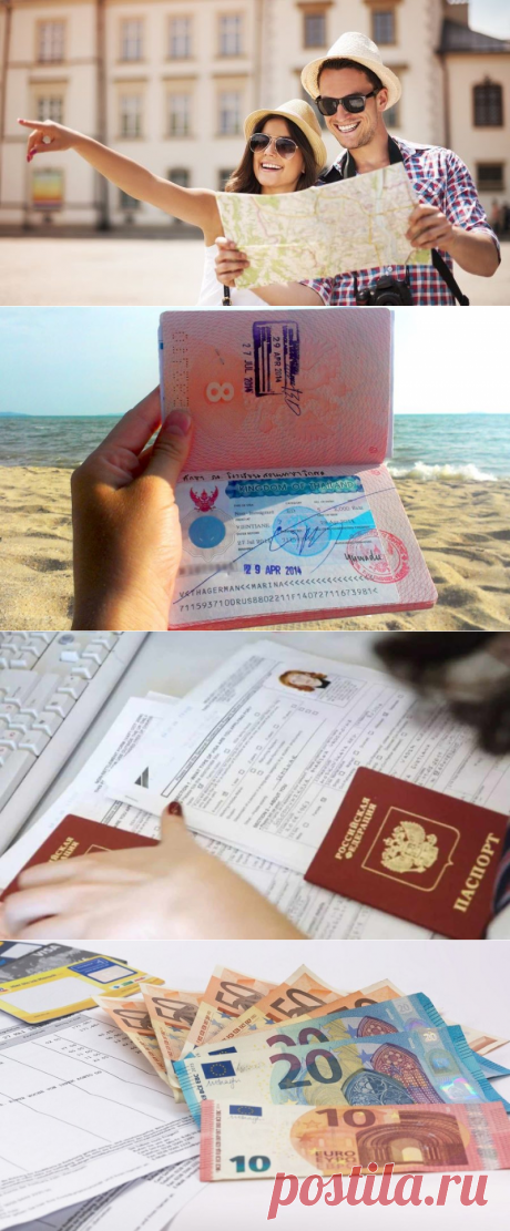 Оформление туристической визы 🌍 Как получить?
