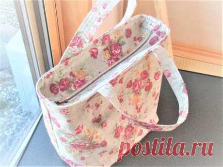 ファスナー付きトートバッグ 作り方 マチ付き口布ファスナーバッグ A zippered, lined tote bag