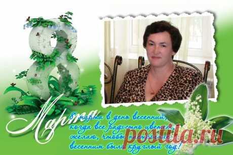 Елена Букатова