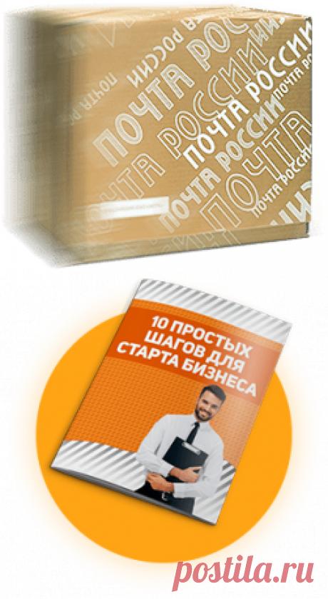 Бесплатный мастер-класс — запусти свои продажи в интернете prodazhi – Бесплатный онлайн тренинг