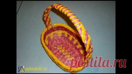 "✽ In this video lesson you learn one of ways of weaving of the handle for a basket from newspaper tubules.\u000d\u000a✽ Weaving of a ball from paper: https:\/\/www.youtube.com\/watch?v=n8omZsNNJgs\u000d\u000a✽ the Full course of weaving from paper on 2 DVD: http:\/\/pykodelki.ru\/kurs-pleteniya-v-2-chastyakh\u000d\u000a✽ Weaving of ""из серебра"" + decorative beads: https:\/\/www.youtube.com\/watch?v=sb46ZxolJxs\u000d\u000a✽ Reference to this video: https:\/\/www.youtube.com\/watch?v=UG8SrBHg9zc"