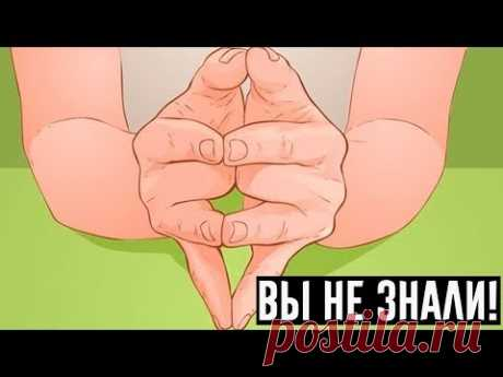 Если сложить пальцы так, как показано на рисунке, станет ясным значение каждого!