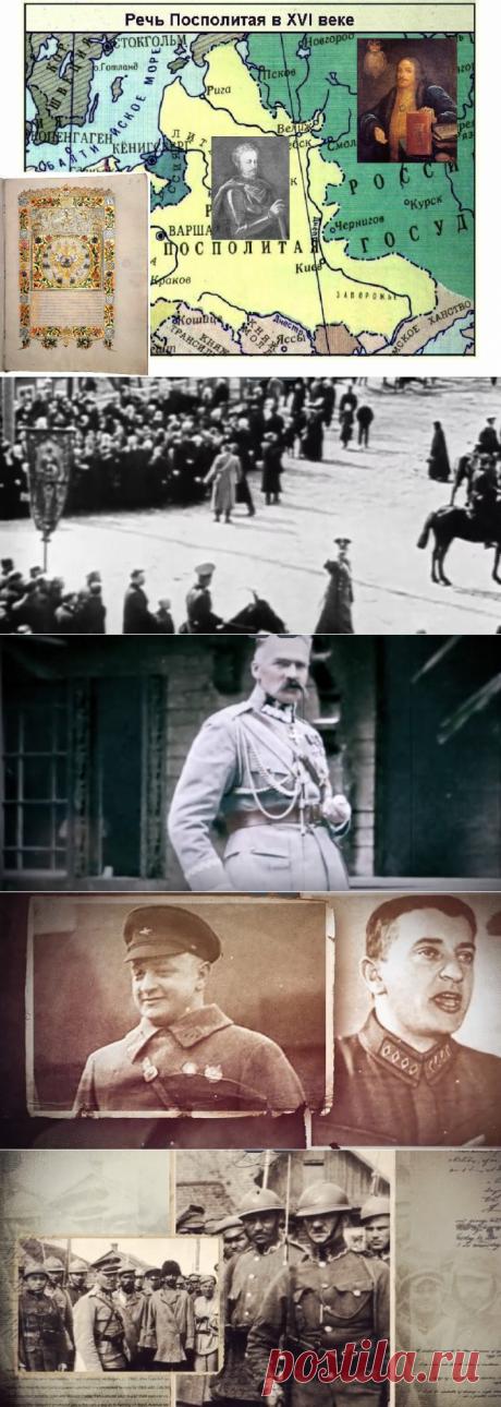 Как Михаил Тухачевский изменил судьбу целой страны, и почему Сталин не взял Львов | Знаете ли вы, что... | Яндекс Дзен