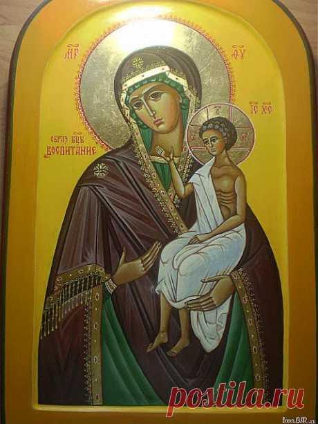Икона Божией Матери , именуемая » Воспитание »