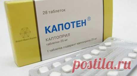 Мой доктор научил меня бороться с гипертаническим кризом. Снижаем давление без лекарств. | Потому что жизнь - борьба. | Яндекс Дзен