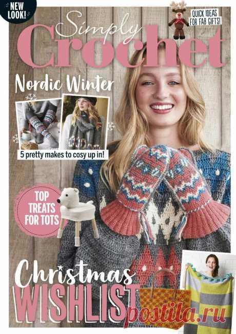 Simply Crochet №76 2018