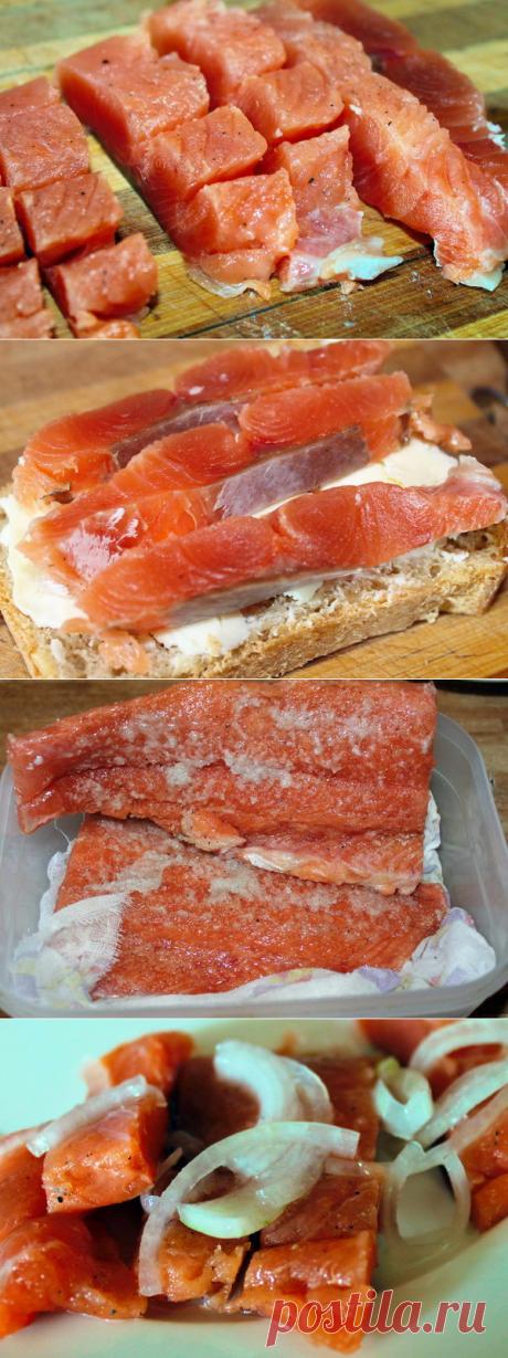 Красная рыба сухого посола | Домашняя кухня | Яндекс Дзен