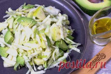 Салат из авокадо и капусты - пошаговый рецепт с фото на Повар.ру