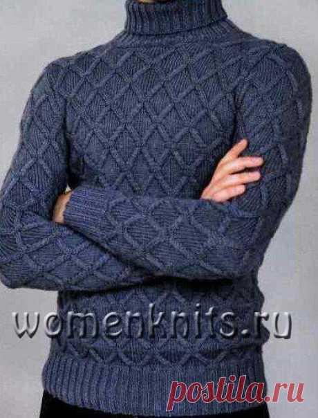 Свитер мужской спицами ромбами