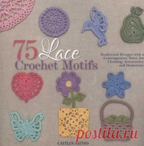 75 Lace Crochet Motifs