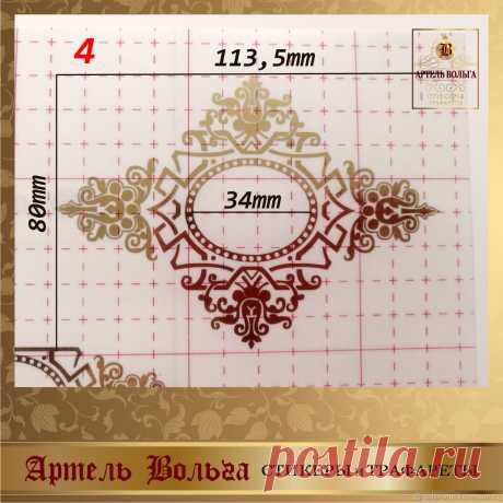 Стикер 026 в ассортименте – заказать на Ярмарке Мастеров – MGLESRU   Декор для декупажа и росписи, Санкт-Петербург