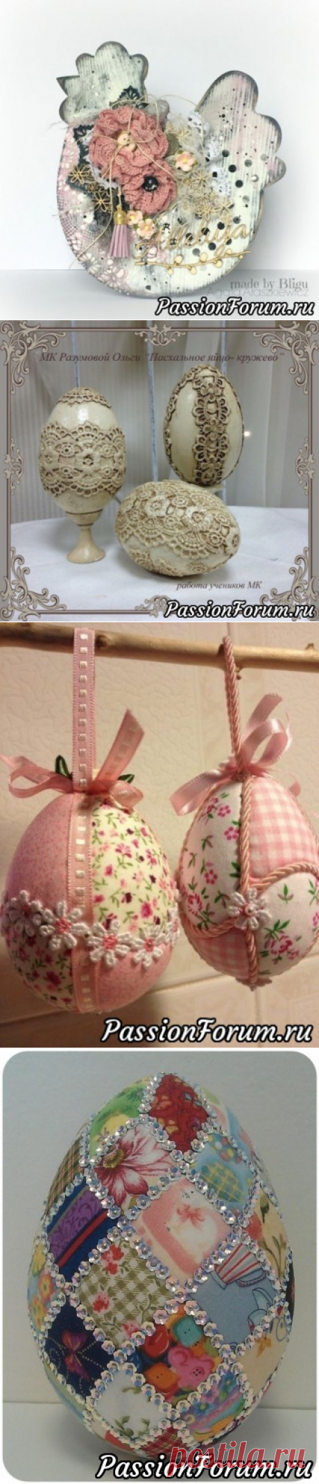 Easter, ideas for inspiration. - record of the user Olga (Olga Nikolaevna) in the community Chat in category Interesting ideas for inspiration