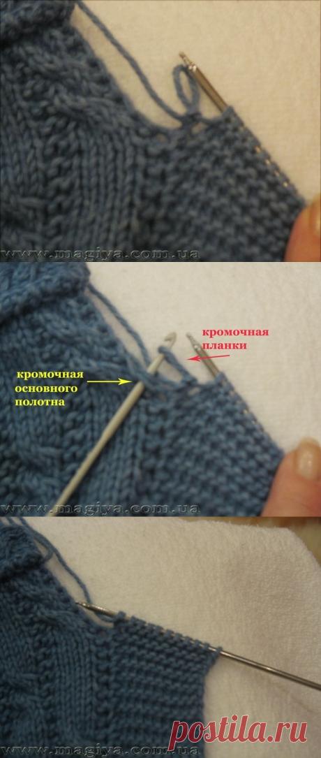 "Spoke MK ""Пришивная"" level"