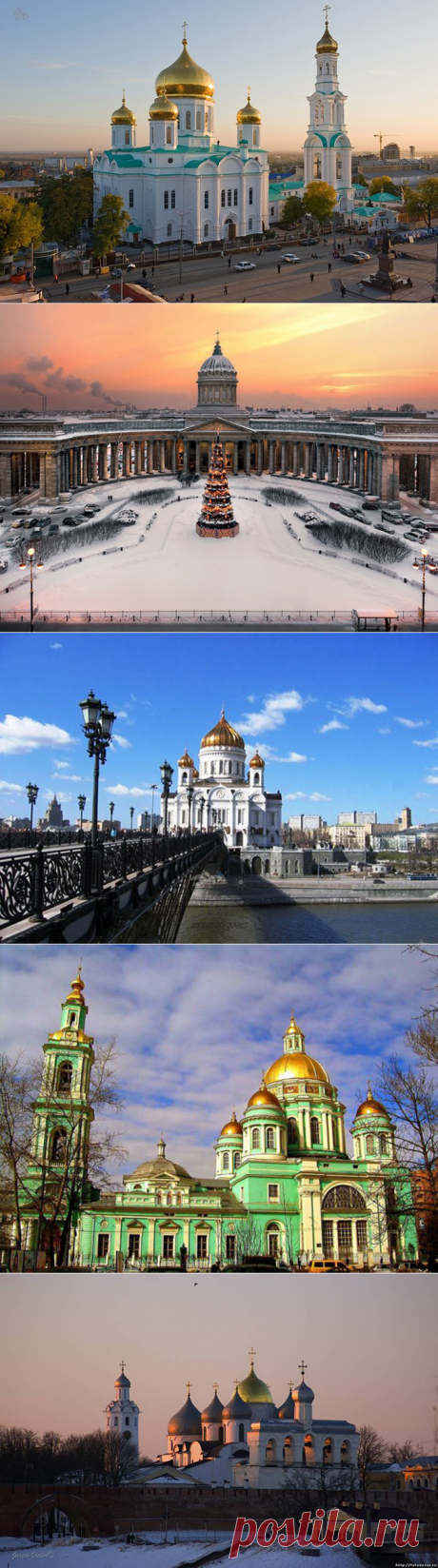 Самые красивые храмы в России