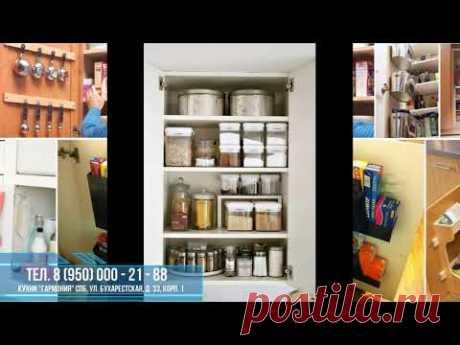 Мелочи для кухни, часть 3. Советы для кухни. - YouTube