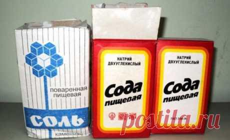 Соль и сода, мед и спирт вместо операции! Еще 40 лет назад вылечила согнутые пальцы простым рецептом!