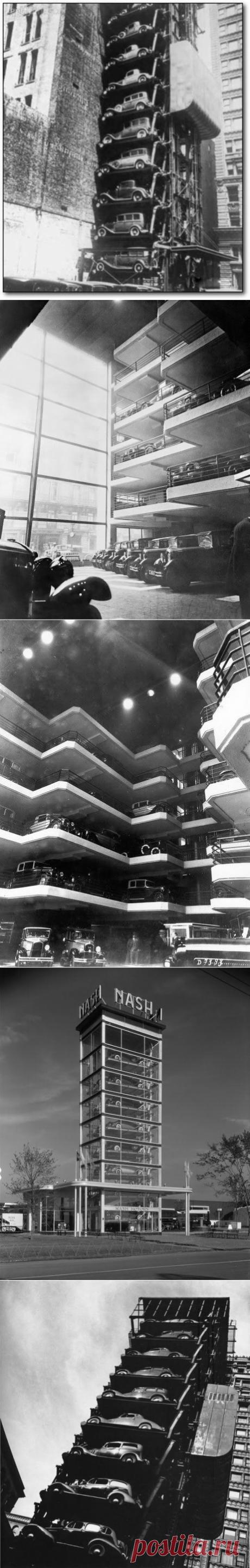 Вертикальные автомобильные парковки из прошлого