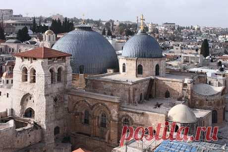 ХРАМ ВОСКРЕСЕНИЯ ГОСПОДНЯ (ГРОБА ГОСПОДНЯ) В ИЕРУСАЛИМЕ