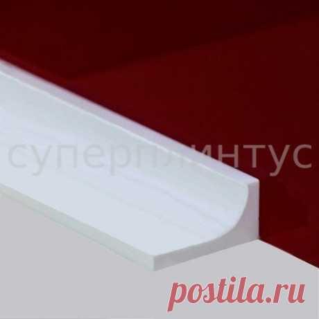 СУПЕРПЛИНТУС - АРТ.СП 17: акриловый бордюр с обратным радиусом