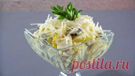 Таким салатом вы удивите всех гостей. Наслаждение гарантированно | Волшебная еда | Яндекс Дзен
