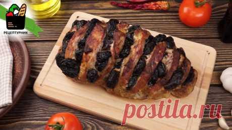 Такая запеченная свинина с черносливом - украшение праздничного стола. Без нее не обходится ни один праздник в нашей семье