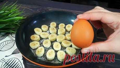 Рецепт, Который Покорил Весь Интернет! Рецепт с одним яйцом!
