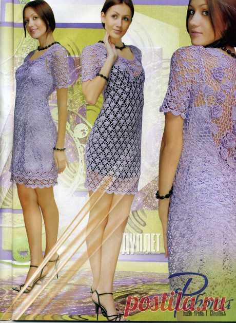 В этом сезоне 2019 года  модные эксперты журнала «VOGUE»  советуют непременно иметь вязаное коктейльное платье.  Это не так сложно, как может показаться. Стоит попробовать!