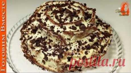Торт за 15 минут вместе с выпечкой. Простой и невероятно вкусный!