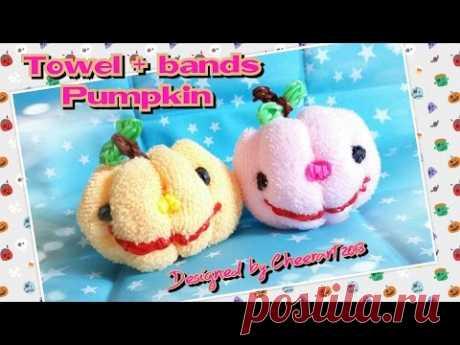 Loom bands + towel - Diy towel craft tutorial: Towel fold pumpkin 毛巾南瓜教學 - YouTube