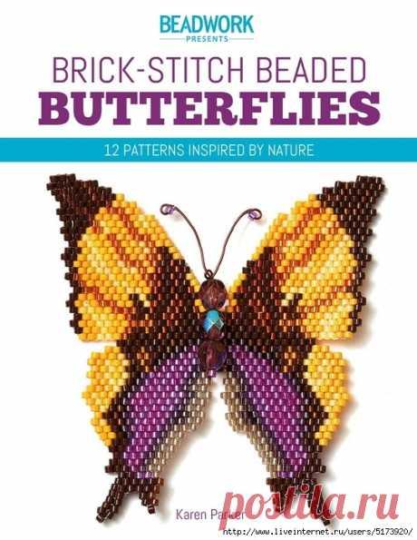 Brick-Stitch Beaded Butterflies.