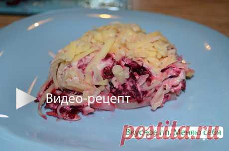 Очень вкусно! Пикантный салат со свеклой, сыром и яблоком