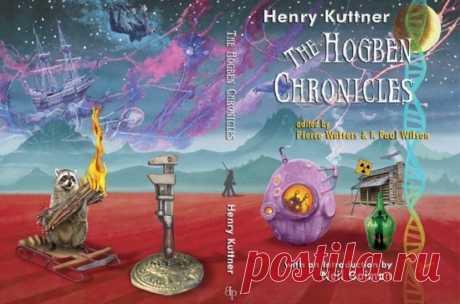 Генри Каттнер «Мы — Хогбены» | Аудиокниги, аудиокниги слушать, аудиокниги онлайн, аудиокниги бесплатно