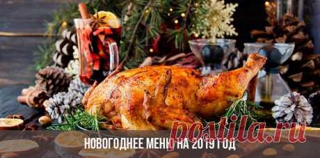 Новогоднее меню 2019 с фото: рецепты на Новый год свиньи