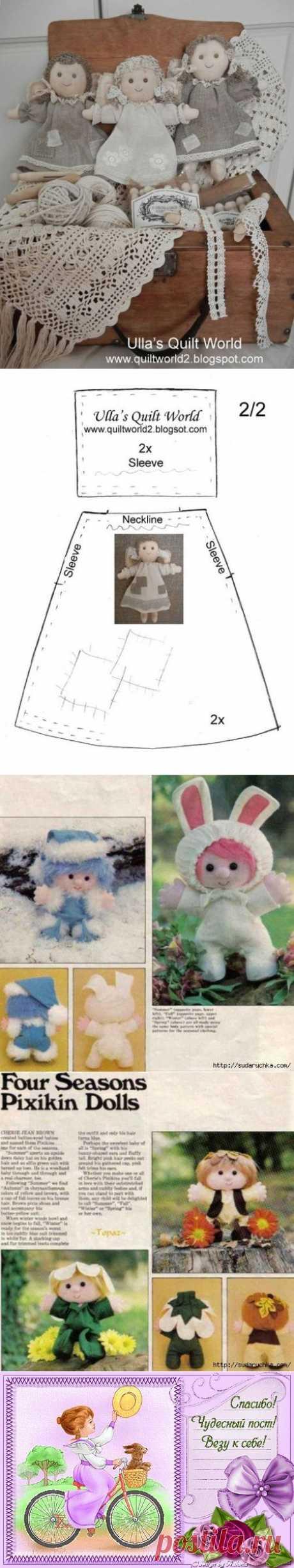 2 выкройки малюсеньких куколок / Разнообразные игрушки ручной работы / PassionForum - мастер-классы по рукоделию