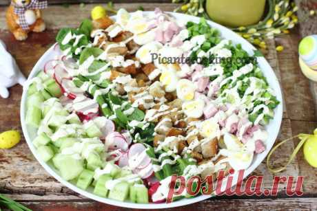 Великодній салат | Picantecooking
