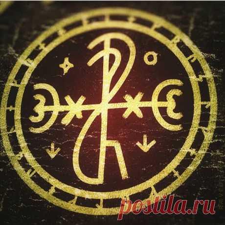 Желтый знак (защита дома) — авт. Rævedis | A r c h a i c H e a r t