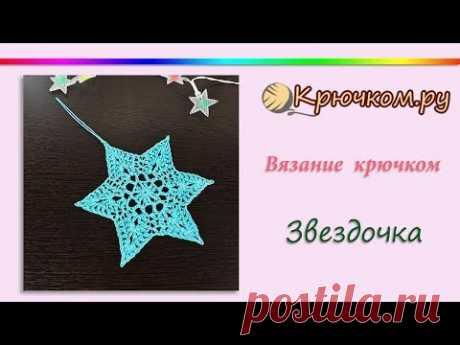 04f2bd34144 Christmas star hook. Application star hook. A suspension bracket for a  fir-tree